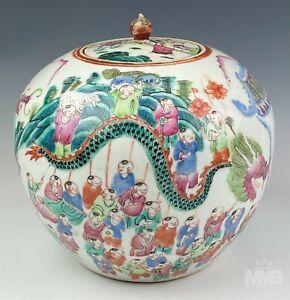 Chinese Export Rose Mandarin Figural Floral & Dragon Painted Porcelain Jar HTP