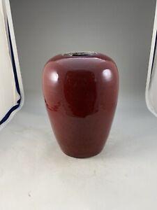 Large 19th Century Chinese Sang De Boeuf Glazed Ginger Jar-1