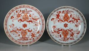 A Pair of Chinese Iron Red Decorated Saucer Dishes Yongzheng 18thC