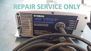 Golf Cart Battery Charger Wiring Diagram Repair Service For Oem Yamaha 48v 17a Golf Cart Battery