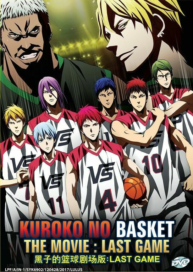 Kurobas Cup 2015 Eng Sub : kurobas, Kuroko, Basket, Movie, Anime, BOXSET, Online