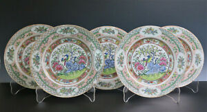 ANTIQUE SET 5 CHINESE FAMILLE ROSE CANTON PORCELAIN SMALL PLATES BIRD MOTIF