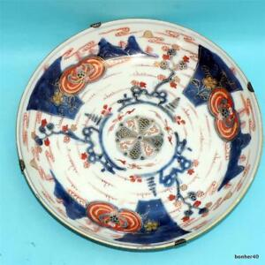 CHINESE EXPORT PORCELAIN KANGXI PERIOD SHALLOW PLATE NR 1