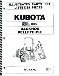 Kubota BH77 Backhoe Illustrated Parts Manual 97898-32133
