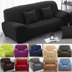Chair Covers Couch Kneeling Posture Office Depot Easy Stretch Sofa Lounge Recliner 1 2 3 4 Seater Dining Image Is Loading
