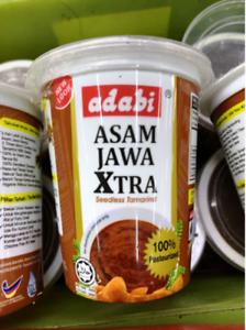 Asam Jawa Png : ADABI, Xメtra