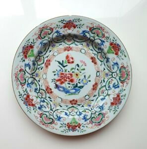 Antique Chinese Famille Rose Plate with Buddhist Symbols - Yongzheng Period