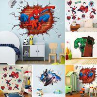 Marvel Super Hero Removable Kids Frame Room Decor Wall ...