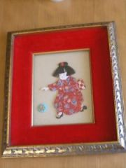 vintage japanese shadow box cut