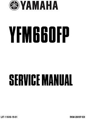 New Yamaha YFM 660 FP Grizzly YFM660 Repair Service Manual