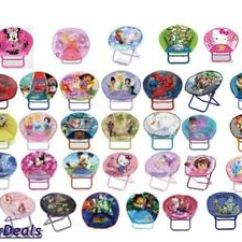 Saucer Chair For Kids High Back Patio Chairs Disney And Nickelodeon Character Mini Toddler Image Is Loading