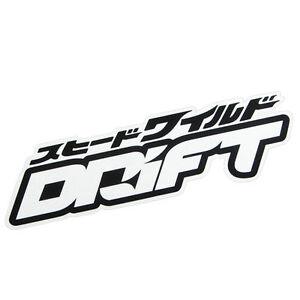 Drift Power JDM stickers decals racing car drift emblems