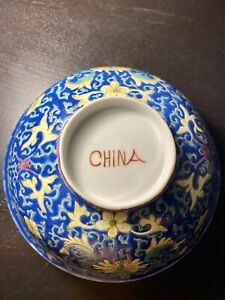 NICE CHINESE QING PERIOD FMILLE ROSE PORCELAIN ANTIQUE BOWL