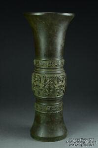 Chinese Archaic Style Bronze Gu Form Vase, Taotie Mask, Phoenix Borders, 18/19 C