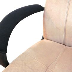 Arm Chair Covers For Office Chairs Cheap And Sashes Rental Soft Neoprene Armrest Wheelchairs Etc Pair 799456174730 Ebay
