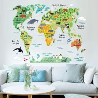 Animal World Map Vinyl Mural Wall Sticker Decals Kids ...