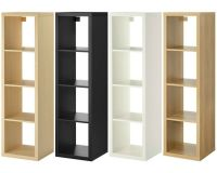 IKEA KALLAX CUBE STORAGE BOOKCASE SHELF BOOK CASE 4 ...