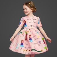 Toddler Baby Girl Short Sleeve Cotton Dress Kids Party ...
