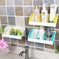 Suction Cup Kitchen Sink Holder Bathroom Plastic Storage ...