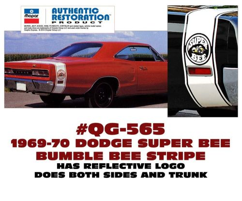 small resolution of details about qg 565 1969 70 dodge coronet super bee bumble bee stripe licensed