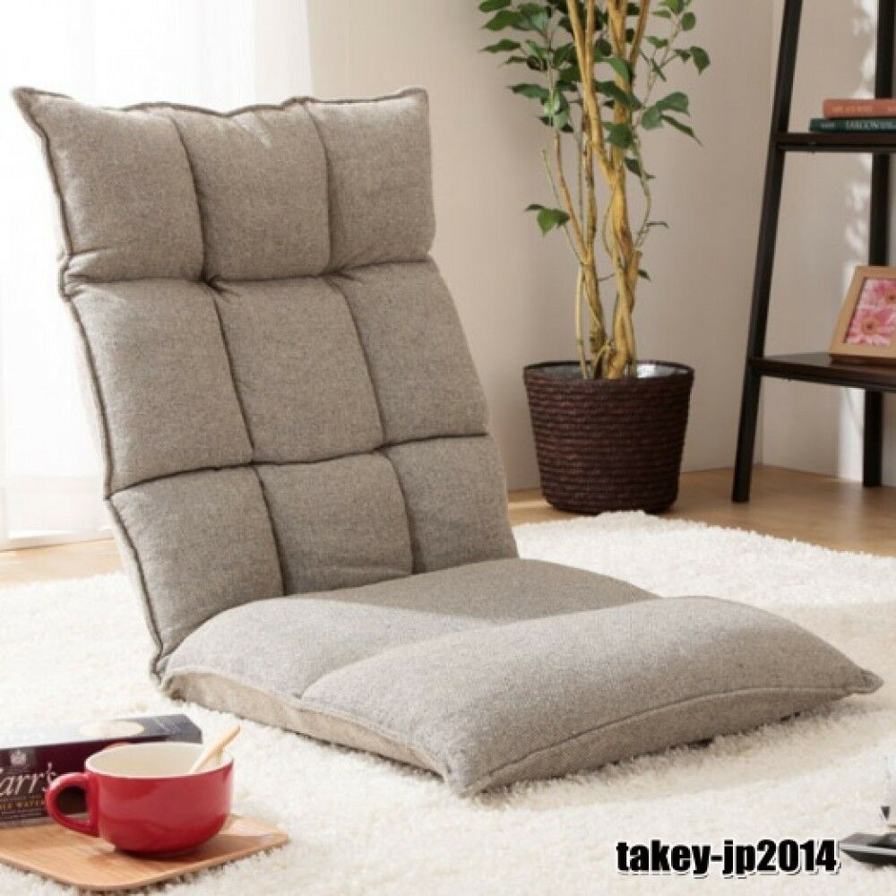 recliner gaming chair wicker outdoor cushions ems shipping legless l shape sofa japanese reclining holding gray | ebay