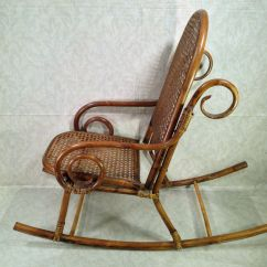 Vintage Wicker Rocking Chair Children S High Booster Seat Childs Rattan And Bamboo Bentwood Rocker | Ebay