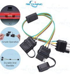 trailer splitter 2 way 4 pin y split wiring harness adapter for led tailgate bar [ 1000 x 1000 Pixel ]