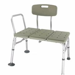 Shower Chair Vs Tub Transfer Bench Gci Outdoor Pico Arm Navy New Height Adjustable Bath Medical Details About