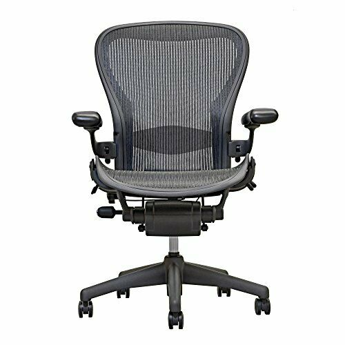 Herman Miller Aeron Chair Open Box Size B Fully Loaded