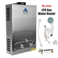 8L GAS LPG Boiler Propane Gas Instant 2GPM Tankless Water ...