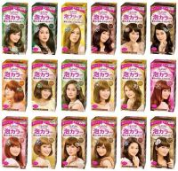 [LIESE] Prettia Kao Japan Foamy Bubble Hair Dye Color ...