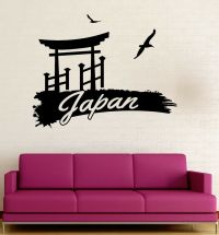 Wall Decal Japan Gate Oriental Room Decor Art Vinyl ...