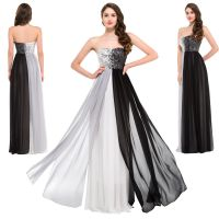 Sexy Long Masquerade Evening Party Ball Gown Prom