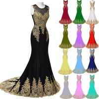 Long Masquerade Wedding FORMAL Ball Gowns Evening Party ...