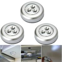 LED Touch Light Bulb Wireless Cordless Battery Operated ...