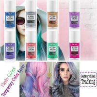 LOREAL COLORISTA TEMPORARY HAIR COLOUR SPRAY - 1 DAY ...