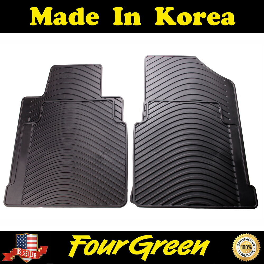 20152017 for HYUNDAI SONATA OEM ALL WEATHER FLOOR MATS  eBay