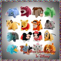 Disney Pillow Pet Pal Stitch Simba Lotso Bullseye Rex ...