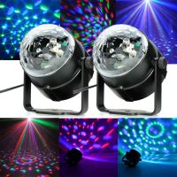 2x RGB Magic Rotating Ball Effect Led Stage Lights Party ...