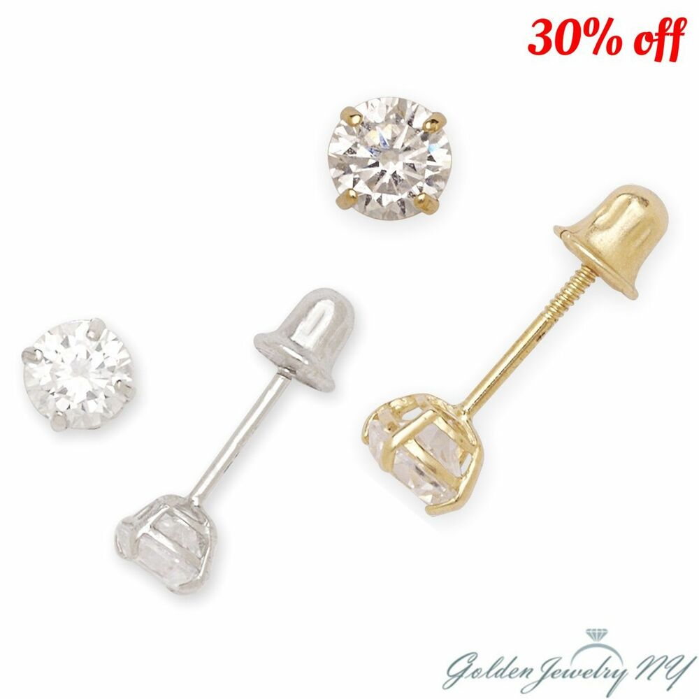 14K Yellow / White Gold Round CZ Stud Basket Earrings