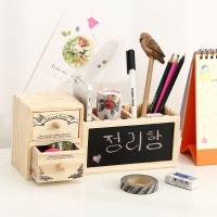 Wood Wooden Desk Organizer Cute Desktop Organizer Pen ...