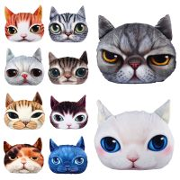 Stuffed Plush 3D Cute Cat Face Throw Pillow Case Home ...