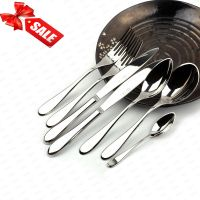7 PIECE STYLISH KITCHEN STAINLESS STEEL CUTLERY SET ...