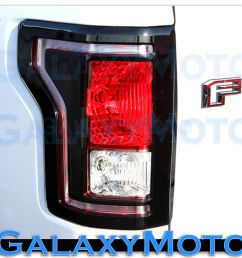 details about 15 17 ford f150 truck gloss black plated taillight tail light trim bezel cover [ 1000 x 1000 Pixel ]