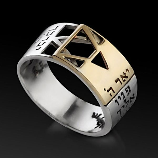 Kabbalah Jewelry Gold Silver Ring Star Of David Protection