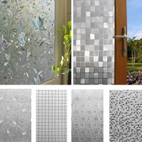 45x100cm 3D Static Cling Home Window Film Stained Glass ...