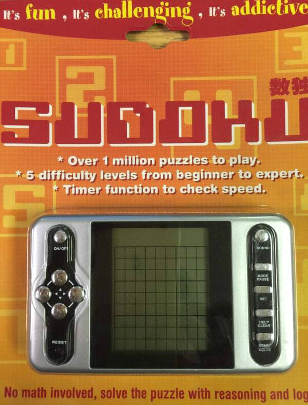 Fun Little Electronic Puzzle