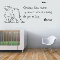 wall stickers DUMBO THE ELEPHANT Straight From Heaven ...