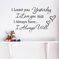 Removable I Love You Quote Word Decal Vinyl Decor Art DIY