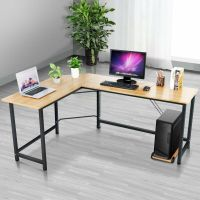 New L-Shaped Home Office Desk Corner Computer PC Laptop ...